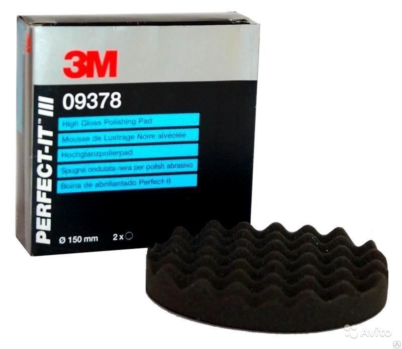 3M 09378 Black Polishing Foams Velcryl 150mm (Box 2)